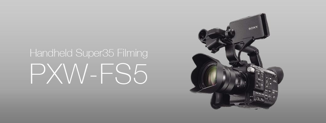 PXW FS5